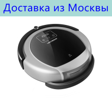(Free All)LIECTROUX Robot Vacuum Cleaner B6009,2D Map&Gyroscope Navigation,UV,Water Tank,Smart Memory,Low Repeat,Virtual Blocker(China)