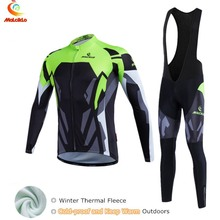 Maillot Cycling Suit Clothing Thermal Fleece Winter Cycling Jersey Set Bike Racing MTB Rock Racing Ropa Ciclismo Invierno(China)