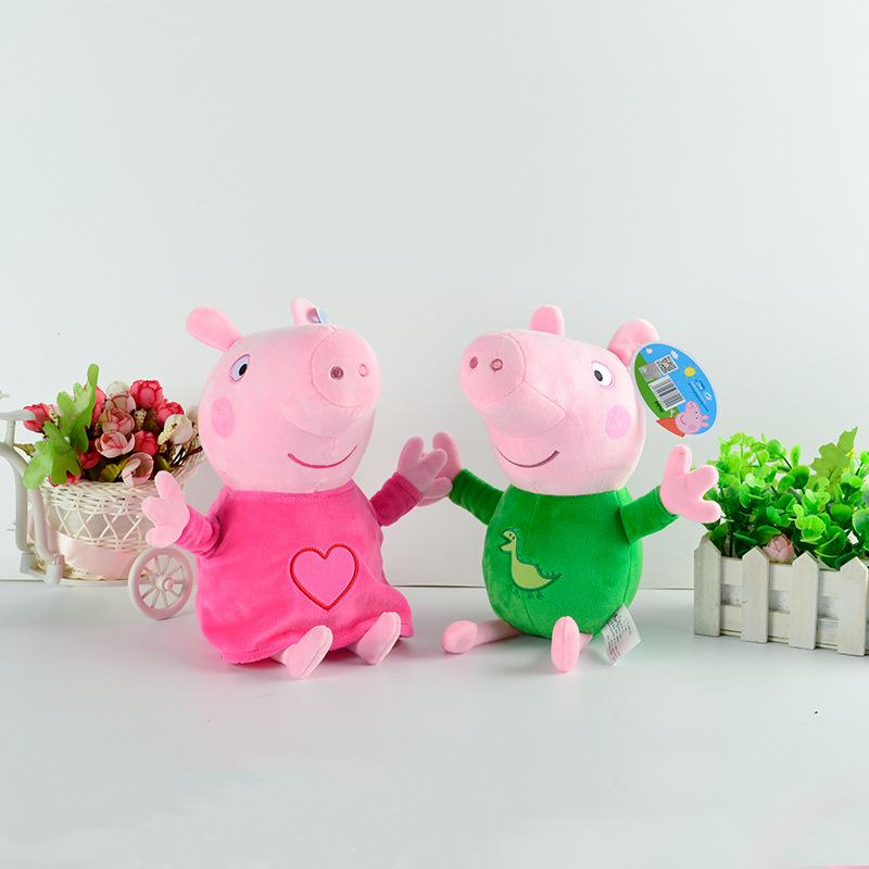 Plišane igračke Peppa i George u pidžami