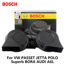 BOSCH Car Snail Horn Speaker dedicated God Yue For VW PASSET JETTA POLO Superb BORA AUDI A6L 0986AH01004HK auto part