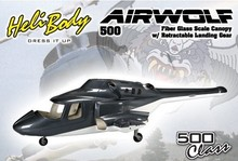 500 size airwolf scale Fuselage Bell 222 TREX 500E helicopter W/retracts airwolf 500-fuselage wholesale P2