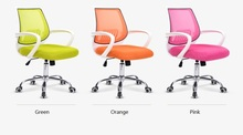 enterprise meeting chair green orange color retail Business negotiation lift stool pink black wholesale free shipping(China)