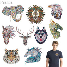 Prajna Vinyl Heat Iron on Transfers For Clothes Stripe Thermal Transfer Stickers Animals Tiger Dragon Patch Hippie Mandala Eagle(China)
