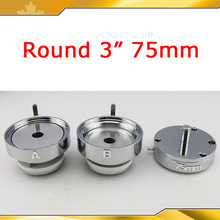 "Round 3"" 75mm NEW MOULD for New Pro Badge Machine Button Maker"