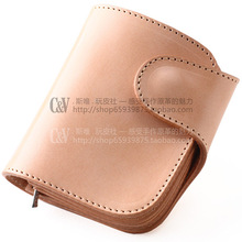[C-042] DIY handmade leather REDMOON wallet wallet style short pattern drawing
