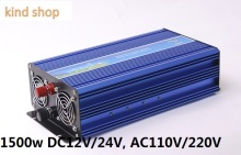 continuous power 1500W Pure Sine Wave Power Inverter Converter 12V DC to 220V 230V 240V AC 50HZ 3000W Peak