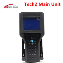 Main Unit For Multiplexer Scanner for GM Tech2 Diagnostic Tool for GM Tech2 Scanner For GM tech 2 FREE Shipping