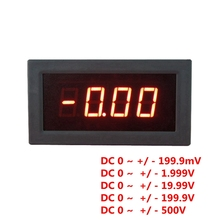 High Accuracy 0.56 Inch Red LED DC Voltage Meter Voltmeter Test Positive and Negative Voltage 5V Power Supply