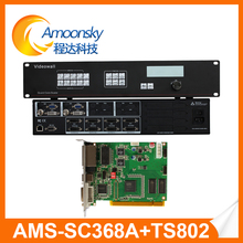 AMS-SC368A outdoor electronic commercial advertising led display screen 8k led video wall processor with 1pc linsn ts802d sendin
