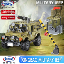 XINGBAO 06012 Military Series 497Pc The Ryan Auto Set Building Blocks Bricks Toys Educational Funny Christmas Gifts for Children(China)
