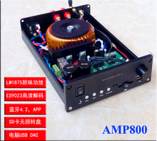Buy AMP800 LM1875 amplifier Bluetooth 4.2 lossless turntable analog input ES9023 DCA decoding AMP Support SD card U disk play for $91.39 in AliExpress store