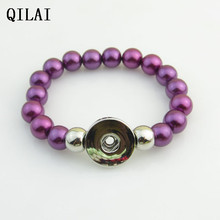 wholesale hand-made Elastic bracelet  purple peral  18mm snap button bracelet  lot  for  snap button jewelry