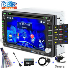 2 DIN Car DVD GPS/ CD / MP3 / mp5 / usb / sd / player Bluetooth Handsfree Rearview after Touch screen hd system NAVIGATION(China)