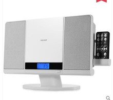 standing CD player speaker with remote contorl and clock alarm FM function can hang on wall or put on desktop support aux usb mi