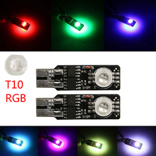 2pcs/Lot Auto Bulb Multifunctional T10 High Power 6w RGB W5W 192 168 Led Width Lamp Wedge Light Bright 18 Mode