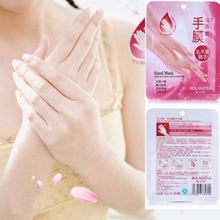 1 Pair Exfoliating Peel Hand Mask Baby Soft Remove Scrub Callus Hard Dead Skin Hand Care Hand Mask Gloves(China)