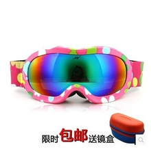 kids ski goggles windproof and waterproof goggles UV protection glasses Myopia anti-fog snow goggles contain case