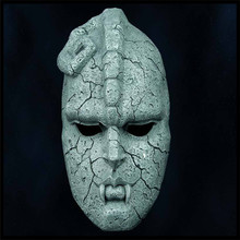 Hot Sale100% Top Quality Resin Cosplay Halloween Mask JOJO's Anime Bizarre Adventure Resin Mask Ghost Mask Gifts Free Shipping(China)