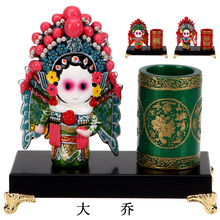 Decoration Arts crafts girl gifts get married Chinese wind pen, overseas gifts, Beijing opera characters, teachers, foreigners,(China)