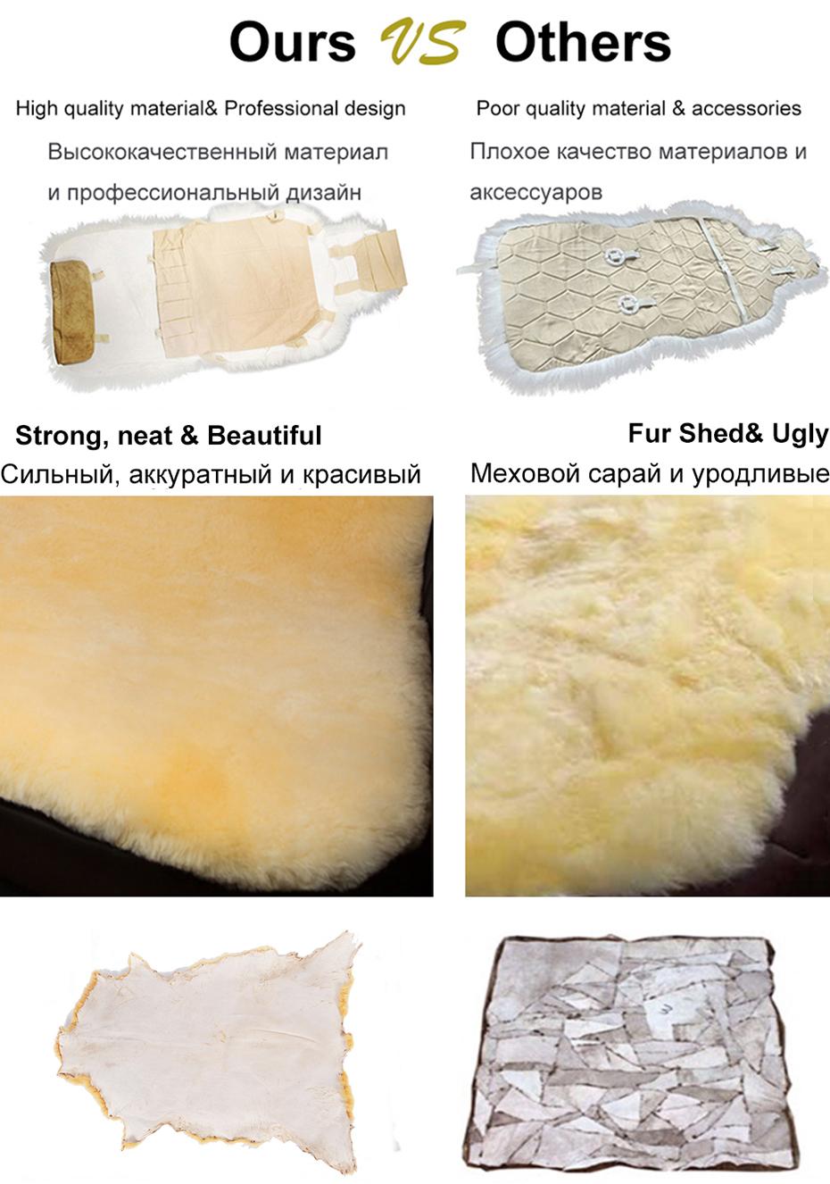 Wool Seat Cover Plush 01.detail.01