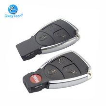 OkeyTech 3/4 Button Remote Modified Car Key Shell Fob Mercedes Benz MB CLS C E S Smart Card Battery Holder Insert Blade