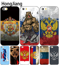 HongJiang the Flag of Russian bear eagle cell phone Cover case for iphone 6 4 4s 5 5s SE 5c 6 6s 7 8 plus case for iphone 7 X(China)