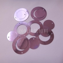500 g, 25MM two holes, bulk ring sequins, clothing, bridal, hats, DIY accessories, PVC sequins, free shipping