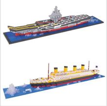YZ Building Blocks aircraft carriers titanic ship model building blocks compatible with legoe school educational supplies toys(China)