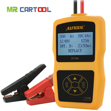 AUTOOL BT360 12V Digital Car Battery Tester for Flooded AGM GEL BT-360 12 Volt Automotive Battery Analyzer CCA Multi-language(Hong Kong)