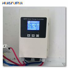 45A true Intelligent mppt controller 12V/24V/36V/48V/60V Solar Chargeing Controller Panel Battery Regulator voltage adjustable