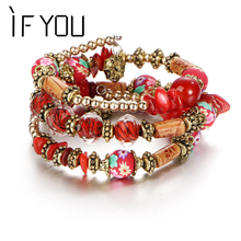 Buy IF YOU Bohemian Beads Multilayer Imitation Natural Stone Bracelets Women Ethnic Tibet Crystal Charms Bracelets &Bangles Gift for $2.13 in AliExpress store