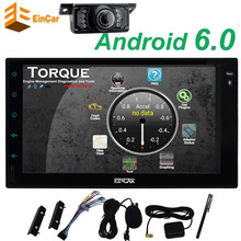 2 din Android 6.0 headunit Car PC 1080p radio GPS autoradio Stereo Audio Player with touch screen GPS map Navigation in console(China)