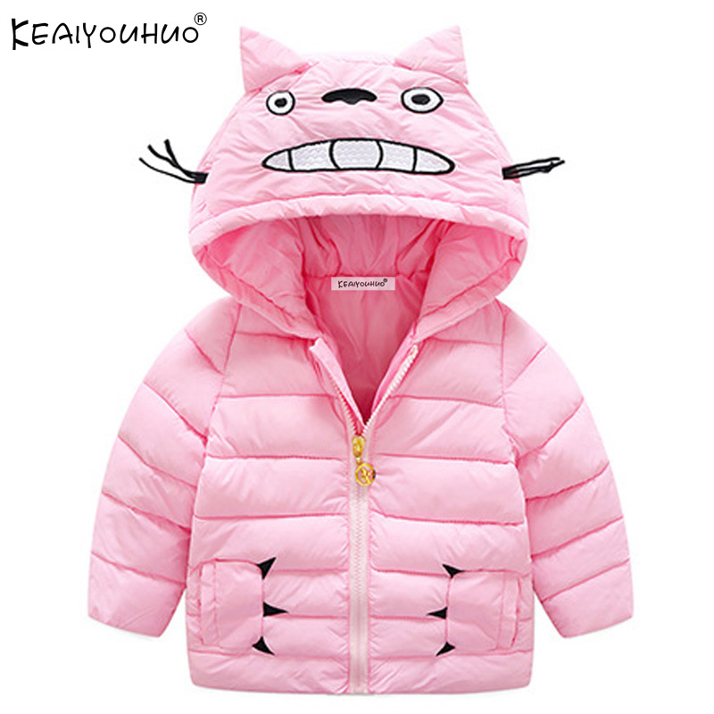 Down Jacket Girl 4 Years Long Promotion-Shop for Promotional Down ...