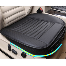 2017 brand new general car seat cushions,universal non-rollding up pads single non slide car seat covers,not moves auto cover(China)