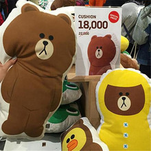 Hot Line Friends Brown Bear Cony Rabbit Sally Chicken Stuffed Pillow Plush Doll Toy Anime Gift