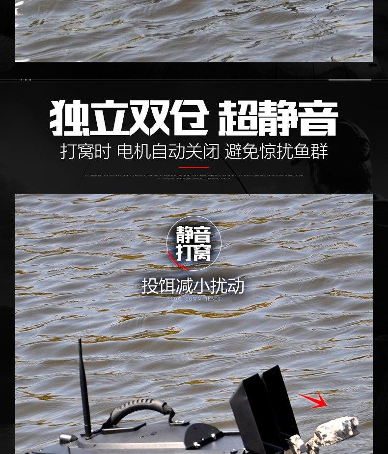 bait boat (4)