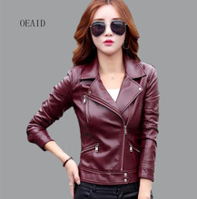 New ! Motorcycle Leather Jacket Women Leather Coat Outerwear 2017 Spring Ladies Jackets And Coats Short Slim Women Jacket Coat(China)