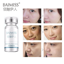 BAIMISS Hyaluronic Acid Serum Moisturizers Anti Aging Anti Wrinkle Hydrating Whitening Skin Care Acne Treatment Face Care(China)