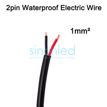 Wholesale 50m 2pin waterproof electrical rubber cable gland, 17AWG extend wire, 1 sq mm, waterproof connector