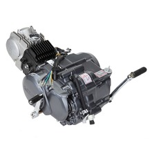 (Shipping From US) 125cc 4 Stroke ATV Engine Motor Engine Pit Dirt 4 UP For Honda CRF50 CRF70 XR50 XR70 CT70 ST70(China)