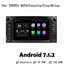 2GB RAM 16GB ROM Head Unit  Android 7.1 Head Unit For Toyota RAV4 Corolla Vios Hilux Land Cruiser Fortuner Prado Terio 2006-2010