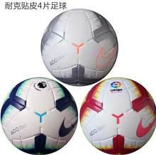 d41c2a91 2019 премьер футбольный мяч Официальный Размер 4 Размер 5 футбольная лига  открытый ПУ цель футбольные майки