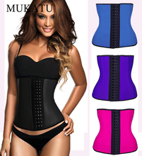 Buy 3 Layers Female Rubber Waist Shaper Sexy Waist Cincher Women Waist Trainer Corset Latex Sashes Shapewear Modeling Strap