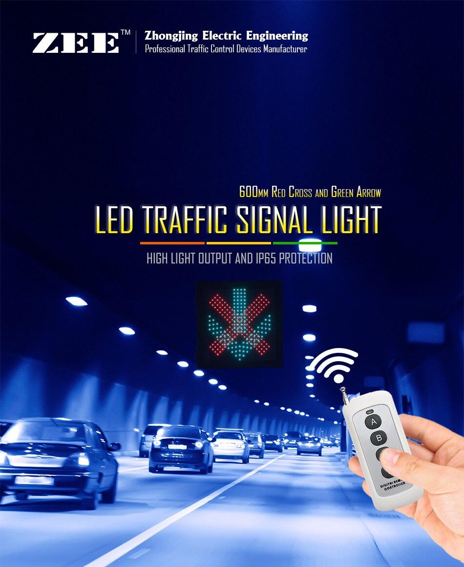600mm-lane-traffic-light-_01