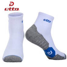 ETTO 3 Pairs / Lot Brand Thickened Towel Cycling Socks Men Comfy Soccer Training Sox Middle Tube Sports Athletic Sokken HEQ019