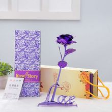 Wishonor 24k Gold Foil Rose in Purple Color, 2017 Valentine's Day Gifts 25*8CM Gold Dipped Rose With Gift Box and Love Base