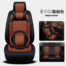 Buy KKYSYELVA PU Leather Auto Universal Car Seat Covers Set Automotive Seat Covers toyota Car Styling Interior Accessories for $161.99 in AliExpress store