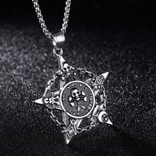 Vintage Star of Chaos Undivided with Skull Necklace in Stainless Steel