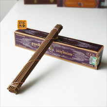 Labrang monastery Tibetan Incense sticks,Handmade Tibetan medicine health incense,Get rid of negative energy
