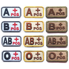 Blood Type A+ B+ AB+ O+ Patches Hook/Loop Yellow White 2 colors 5*2.6CM